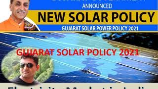 Gujarat Solar Policy 2021