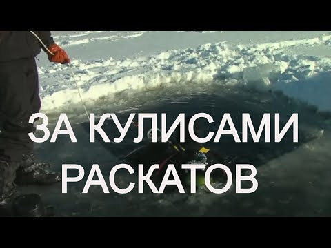 Дельта Волги 2 - Volga River Delta 2