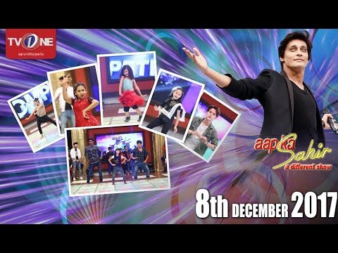 Aap Ka Sahir - Morning Show - 8th December 2017 - Full HD - TV One