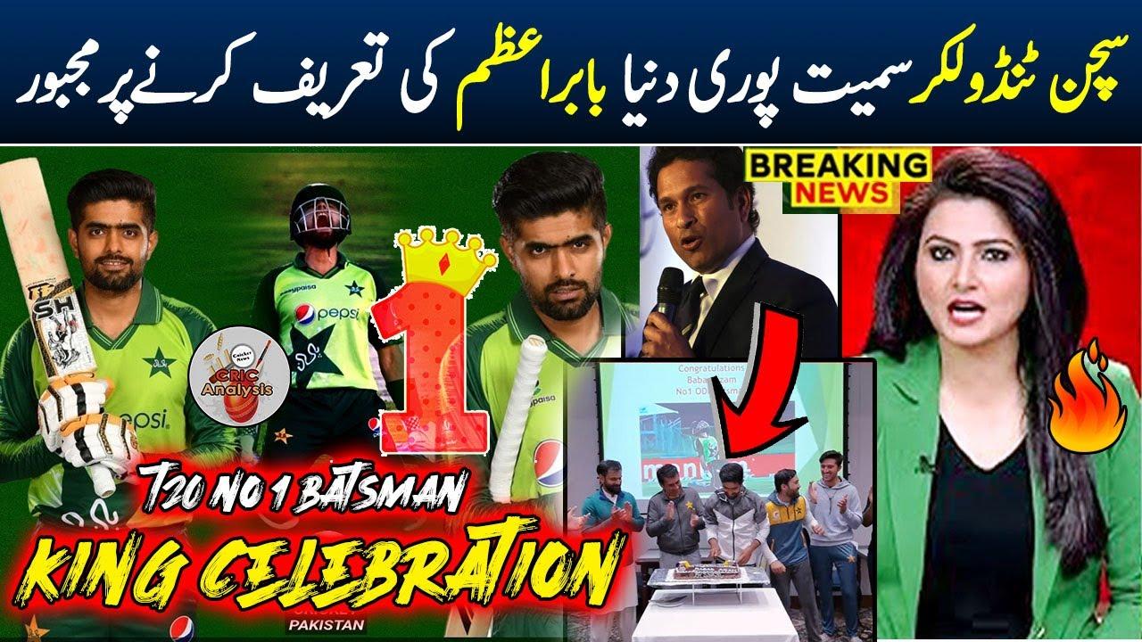 Babar Azam Very Close to become No.1 T20I Batsman again   World's Reaction on Babar Azam Success -