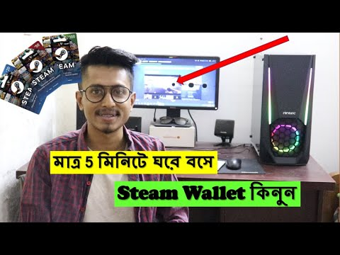 How To Buy Steam Wallet In Bangladesh 2020   Buy Steam Wallet BD 2020   Antor Bhaiya Official