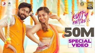 Kutty Pattas 50 MILLION VIEWS | Ashwin | Reba John | Venki | Santhosh Dhayanidhi | Sandy