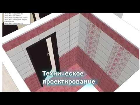 Видео Ремонт домов под ключ
