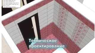 Ремонт квартир, домов под ключ.(, 2015-03-19T00:30:37.000Z)