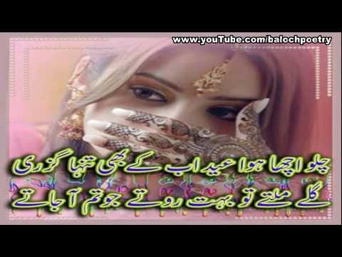 2 Lines Eid Poetry In Urdu    Heart Touching Poetry   Nasir Hussain