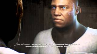 Crysis 3 (концовка игры)