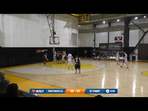 Profit Basket (2) - Олимп. 10 тур. Дивизион Элита. Сезон 18/19