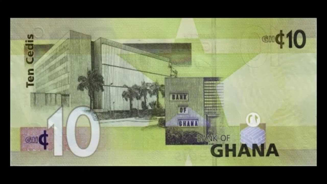 All Banknotes Of Ghanaian Cedi 1 Cedi To 50 Cedi 2007 To 2014