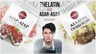 Желе & Агар - агар (0+)