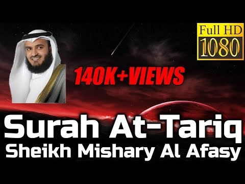 Surah At-Tariq  سورة الطارق : Sheikh Mishary Al Afasy مشاري العفاسي - English Translation