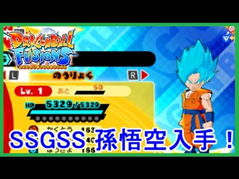 3DS用RPG「ドラゴンボールフュージョンズ」最新情報 - GAME Watch