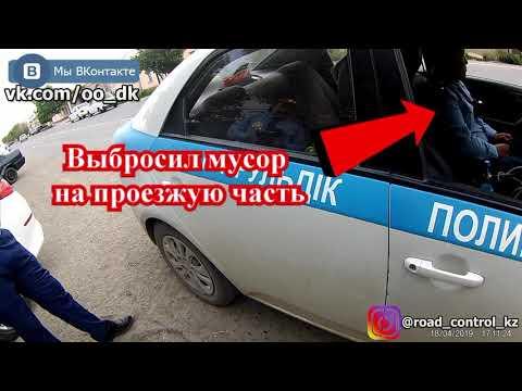 """Помощь водителям от ДК на """"точки отстоя"""". ДК Туркестан."""