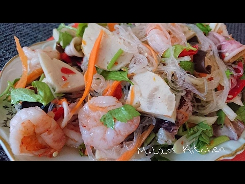How to make yum  Lao food ຢຳລວມ
