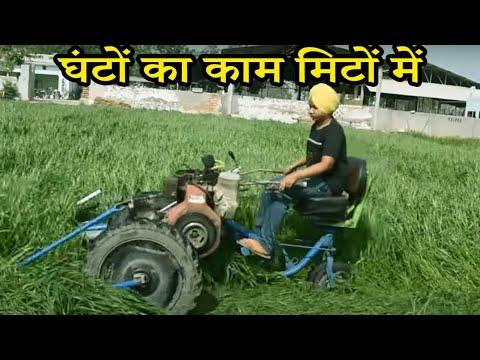 Little dairy farmer using grass cutting machine