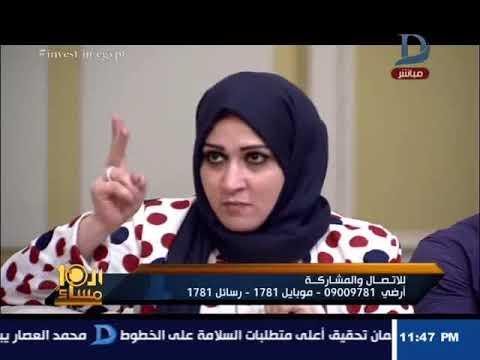 """فيديو ممثلة أمهات الطلاب على النت لوائل الإبراشى """" نطالب بأقصى عقوبة على معلمى الدروس الخصوصية"""