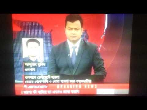 গুলশান এর অভিজাত রেস্টুরেন্টে বন্দুকধারীদের আক্রমণ। Gunman attack in Gulshan, Dhaka