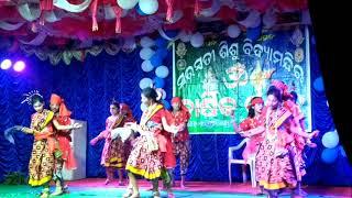 Ke kata kata sagada gadi sambalpuri dance