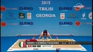 Тяжелая атлетика. Чемпионат Европы 2015. Женщины до 48 кг.