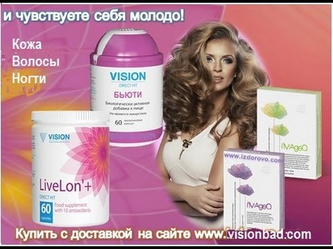 Выпадение волос шелушение кожи слабость