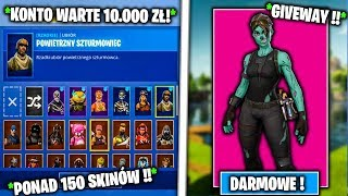 😎 OPENING FORTNITE ACCOUNT FOR 10.000 ZŁ 😱 OVER 150 SKINS! 😎 MEGA ACCOUNT 😍 GIVEAWAY