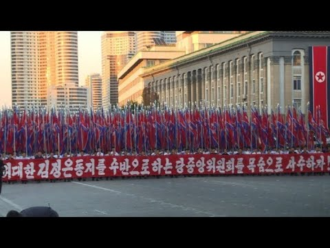 Mass rally in Pyongyang in support of leader Kim Jong-Un