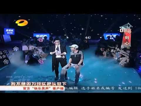 刘心 -《流浪记》快乐男声2010总决赛
