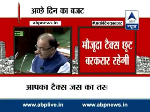 7 years imprisonment for holding black money in foreign accounts: Arun Jaitley