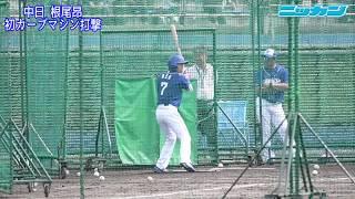 2軍キャンプで調整中の中日ドラフト1位根尾昂内野手(18=大阪桐蔭)が...