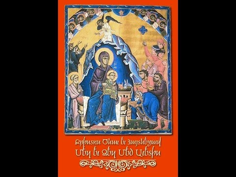 LIVE - Feast of the Nativity Divine Liturgy at St. Leon Armenian Cathedral