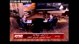 ايمن سلامة يحرج مذيع التلفزيون المصري: وفقا للقانون عرض قطر ليس تدخلاً في الشؤون الداخلية