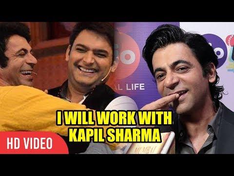 I WILL WORK WITH KAPIL | Sunil Grover Reaction On Kapil Sharma & Comedian Siddharth Sagar