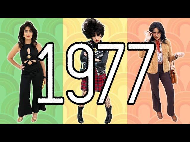 I Dressed Like It Was 1977