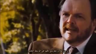 الفيلم الوثائقي المطرودون - غير مسموح بالذكاء ( مترجم )