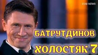 Тимур Батрутдинов будет участвовать в шоу «Холостяк 7»?