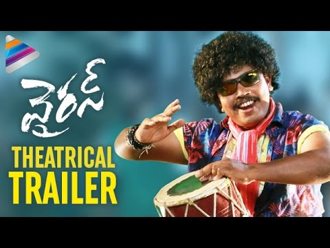 Sampoornesh Babu VIRUS Movie TRAILER |...