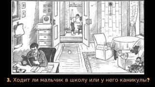 Загадка ШКОЛЬНИКА СССР. Ответьте на 6 вопросов.