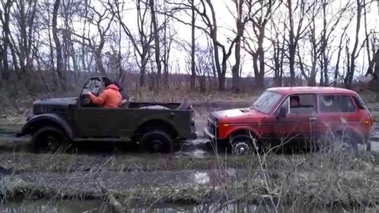 УАЗ, ГАЗ69 и Нива обкатка в реальных условиях!!!