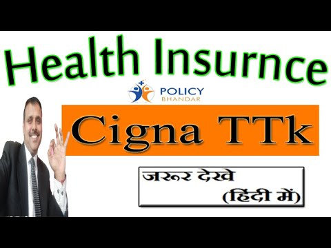 Cigna TTK Health Insurance | Best Health Insurance | OPD Coverage | Yogendra Verma | Policy Bhandar