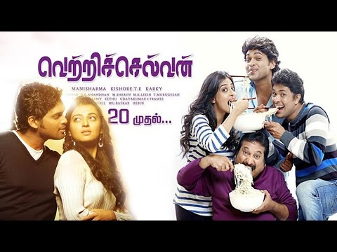 Vetri Selvan | Full Tamil Movie Online | new tamil movie Vetri Selvan hd movie