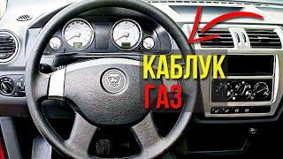 """Редкий """"каблучок"""" ГАЗ-2332 не вошедший в серию! Не гниет и тянет!"""