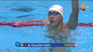 【东运会】我国泳将首日赛事夺4金 纪录破不停