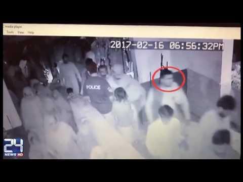 CCTV footage of sehwan shareef blast