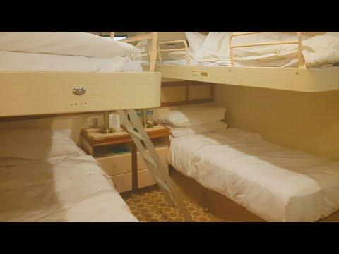 Caribbean Princess R733 Stateroom Tour, Riviera Deck 14 Interior Cabin