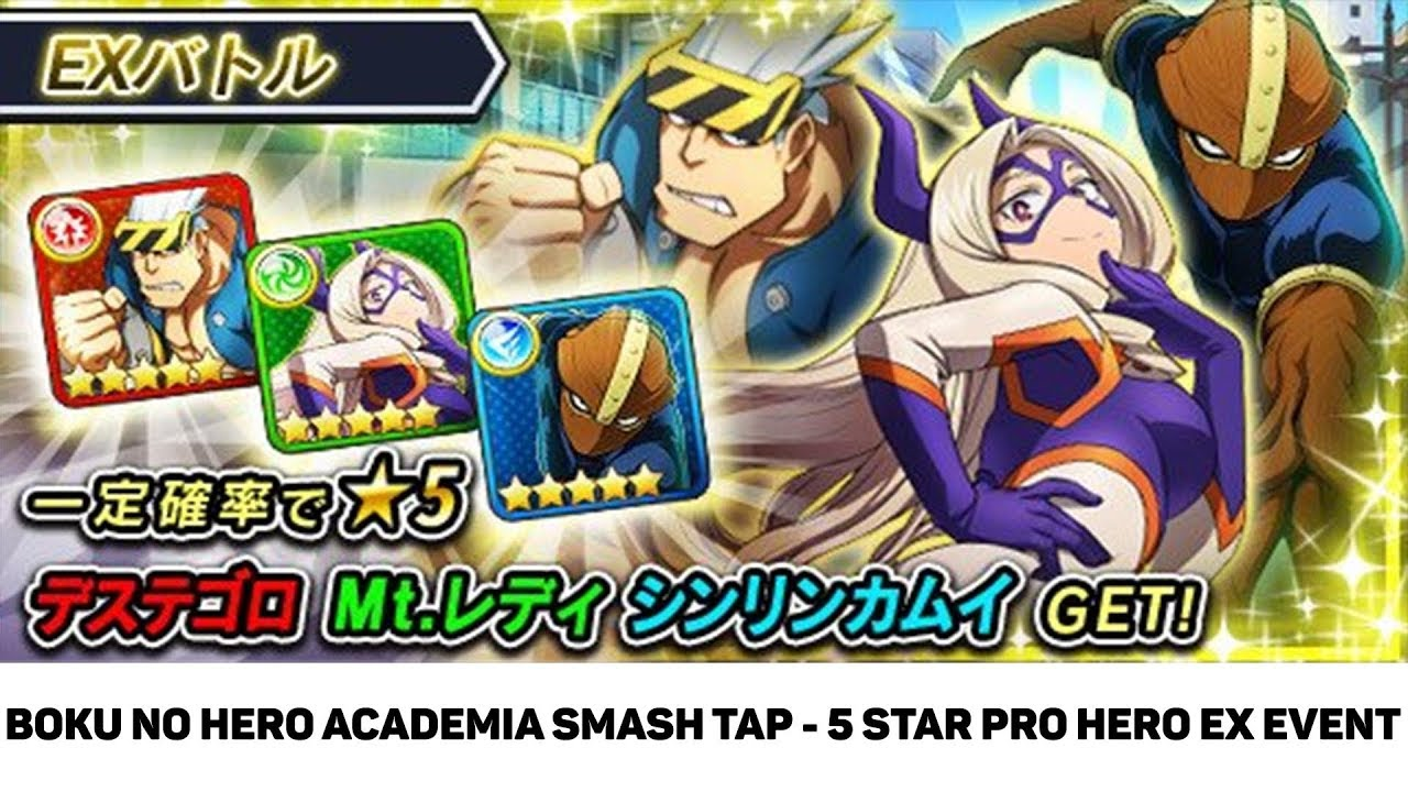 how to download my hero academia smash tap