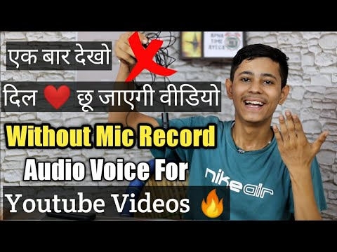 Without Mic How I Record Audio Voice For Youtube Videos  | Video Audio Voice Sync 🔥🔥