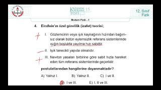 12.Sınıf MEB Fizik Kazanım Kavrama Testi-15 (Modern Fizik-1) [2018-2019]