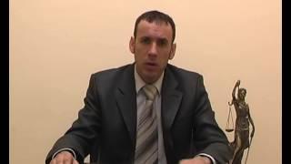 видео помощь адвоката физическим лицам