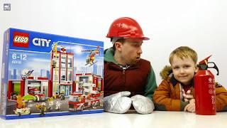 Лего Пожарная Станция 60110 и настоящий пожарный участок. Картонка. Unboxing Lego City Fire Station(В Лего Сити пожарная станция — одно из самых масштабных строений. Здесь размещаются два гаража, в одном..., 2016-02-26T13:15:02.000Z)