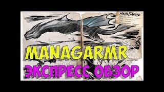 ARK Ragnarok (МАНАГАРМ ОБЗОР) от a596rt.