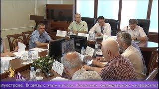 Круглый стол по вопросам водоснабжения полуострова – 27 июня 2018 г